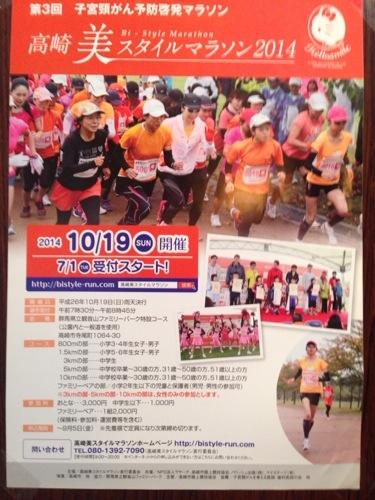 20140808-011846.jpg